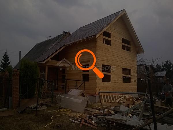 Строительство дома из бруса 6х9, г. Воскресенск